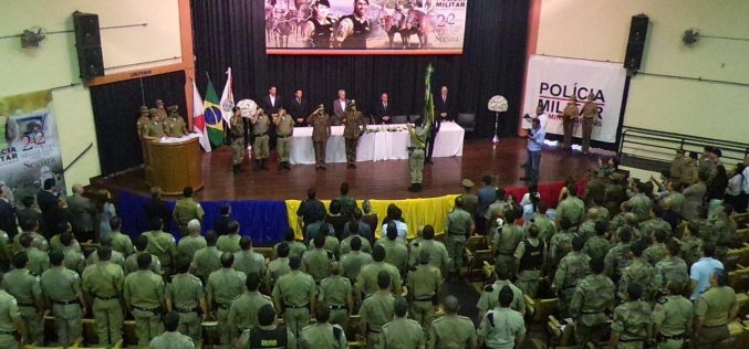 POLICIA MILITAR DE MINAS COMEMORA 242 ANOS