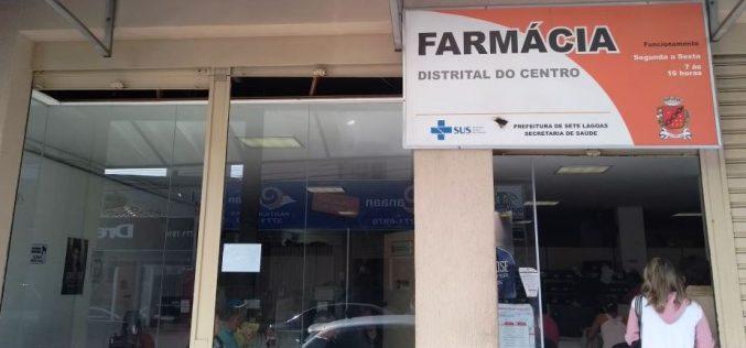 Farmácias Distritais voltam a funcionar em horário integral