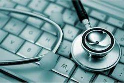 Informatização do sistema de saúde municipal já está em funcionamento