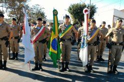Polícia Militar participa do desfile cívico do dia 7 de setembro