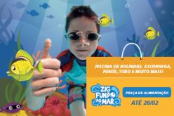 Shopping Sete Lagoas tem programação variada para as férias