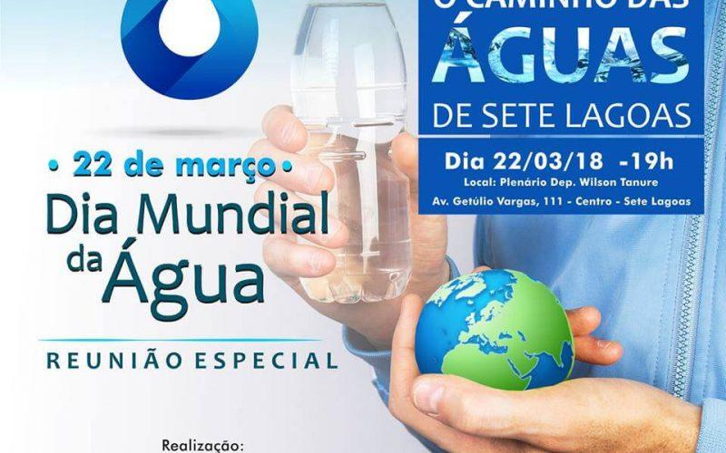 No dia Mundial da água Caramelo promove reunião especial na Câmara
