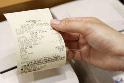 Prefeitura alerta sobre o risco de notas fiscais falsas