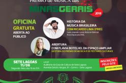 Inscrições abertas para Prêmio de Música das Minas Gerais 2018
