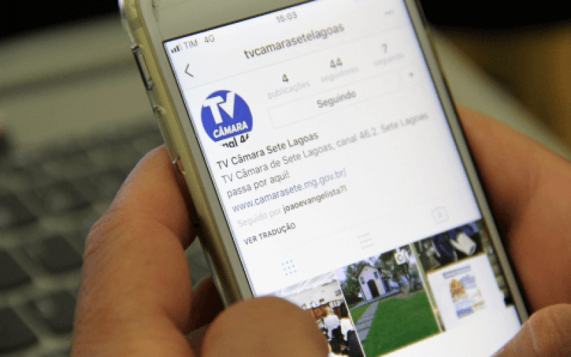Câmara expande presença virtual com perfil no Instagram