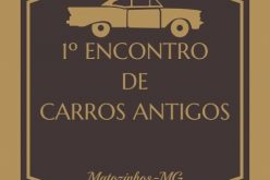 Matozinhos promove 1º Encontro de Carros Antigos