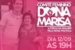 Douglas Melo lança Comitê Feminino nesta quarta-feira dia 12
