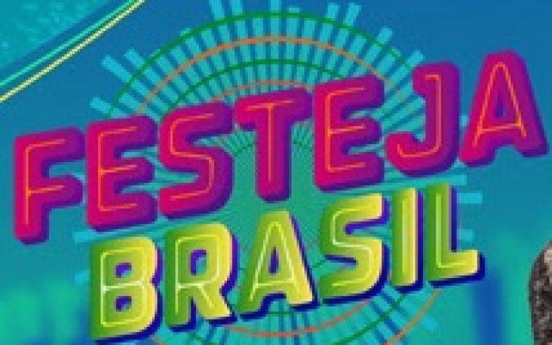 Mineirão sedia o Festeja Brasil neste sábado