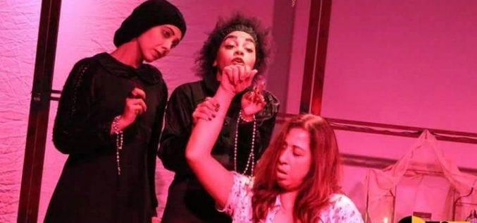 Teatro Preqaria recebe espetáculo baseado em textos de Nelson Rodrigues