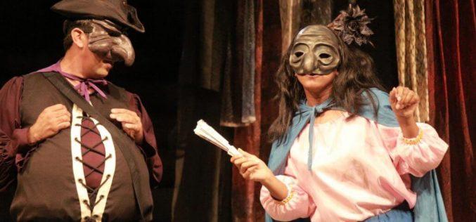 Neste sábado começa a 2ª Campanha de Popularização do Teatro em Sete Lagoas