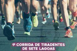 Shopping Sete Lagoas recebe a 1ª Corrida de Tiradentes