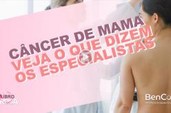 Outubro Rosa: Mês de Conscientização e Combate ao Câncer de Mama