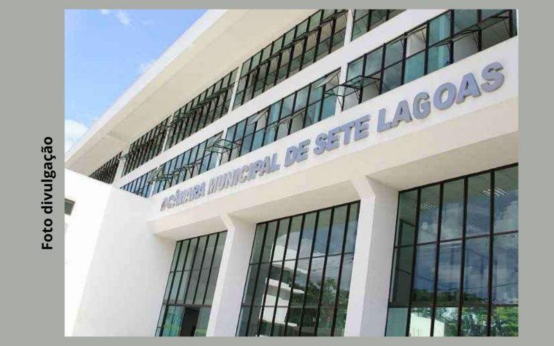 Câmara Municipal de Sete Lagoas contraria recomendação do MP e insiste em reajuste dos servidores